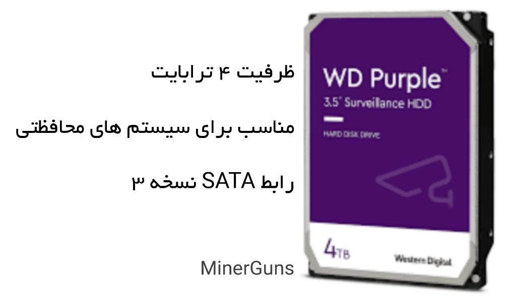 هارد WesternDigital Purple