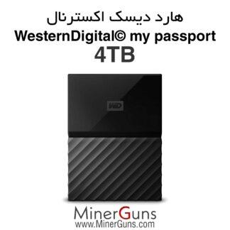 هارد اکسترنال WesternDigital My Passport 4TB