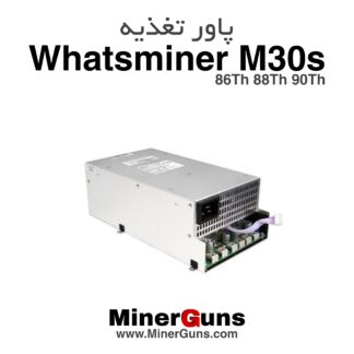 پاور تغذیه ماینر Whatsminer M30s