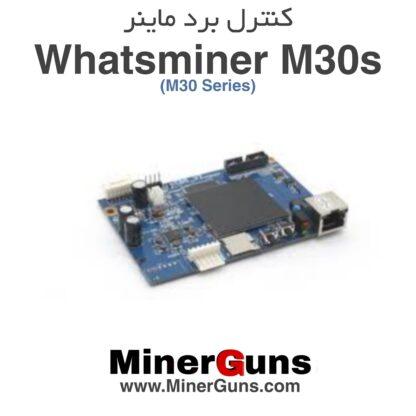 کنترل برد ماینر Whatsminer M30s