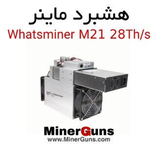هش برد ماینر M21